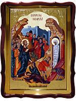 Православный магазин предлагает икону Воскрешение Лазарево