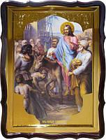 Православная икона Вход Господен в Иерусалим