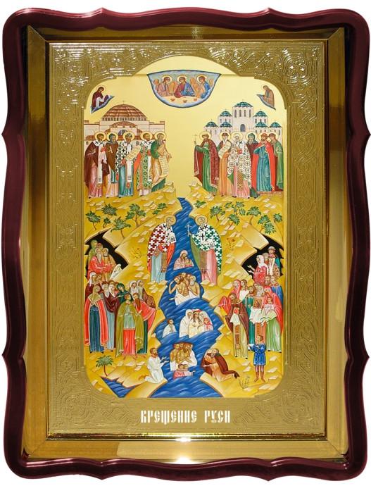 Ікона для церкви Хрещення Русі