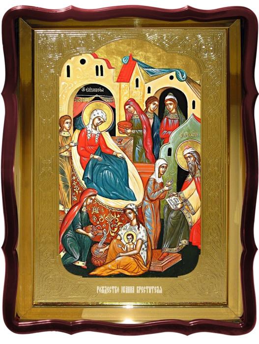 Храмовая икона Рождество Иоанна Крестителя