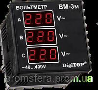 Вольтметр ВМ-3М