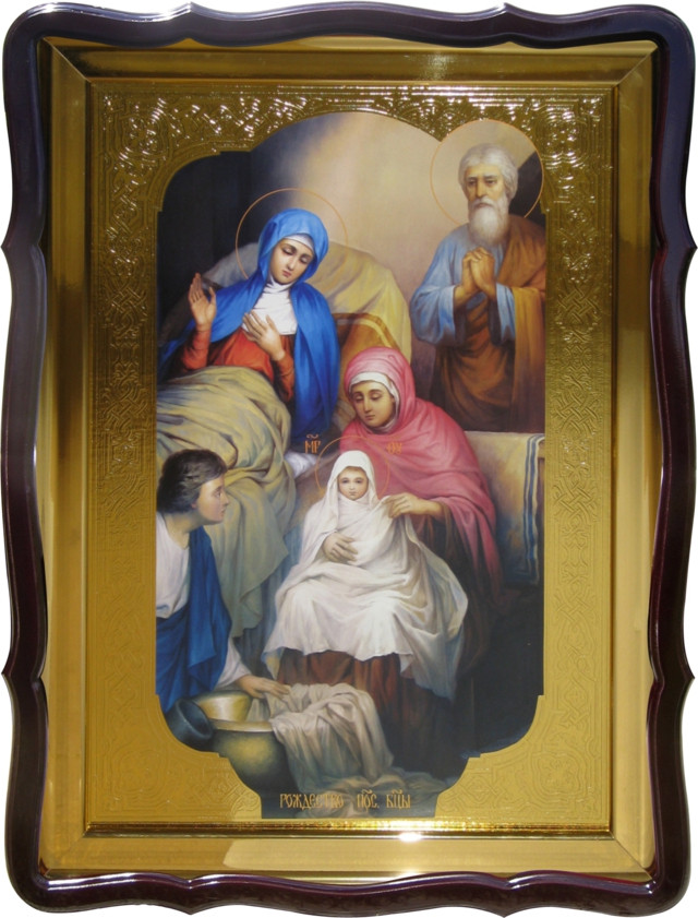 Православний магазин пропонує ікону Різдво Пр. Богородиці