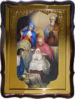 Православный магазин предлагает икону Рождество Пр. Богородицы