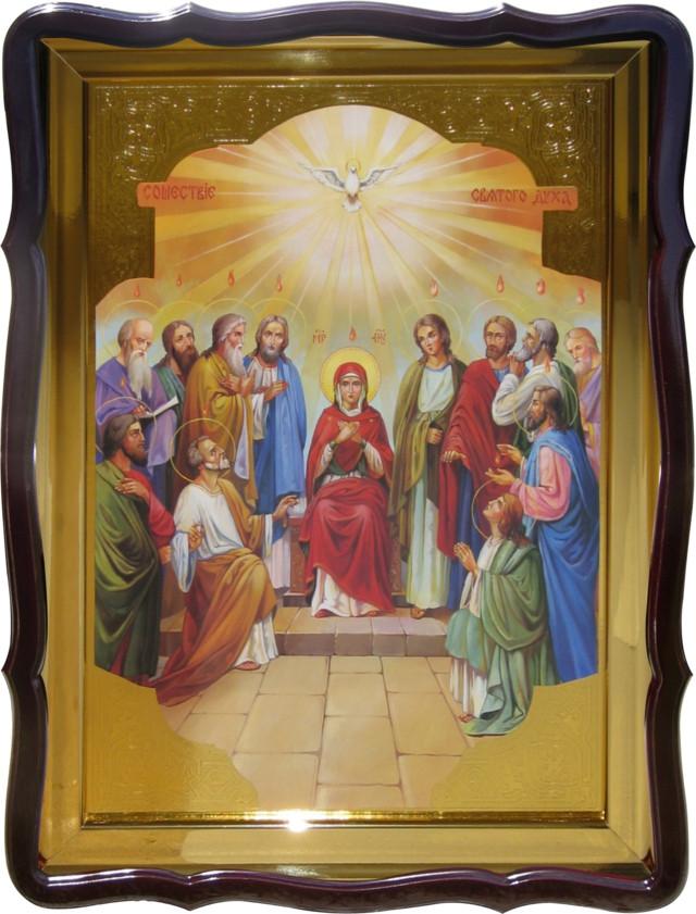 Ікона для православного храму Зіслання Св. Духа