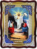Православная икона Воскресение Христово