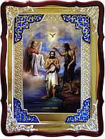 Православная икона Крещение Господне