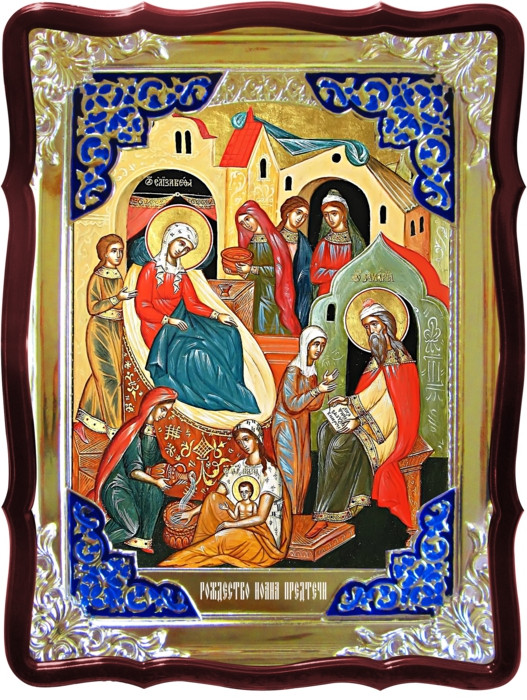 Храмовая икона Рождество Иоанна предтечи виз