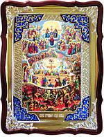Магазин икон предлагает икону Страшный суд