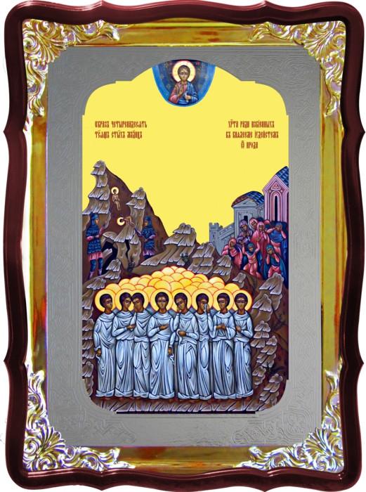 Икона для церкви Вифлеемские младенцы мученики 80х60см