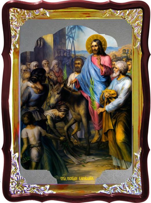 Храмова ікона Вхід Господній в Єрусалим