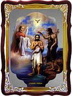 Православный магазин предлагает икону Крещение Господне