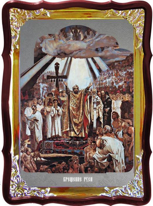 Храмова ікона Хрещення Русі