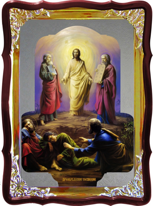 Православный магазин предлагает икону Преображение Господне