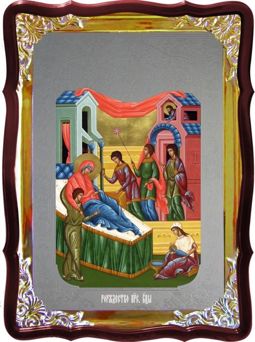 Православный магазин предлагает икону Рождество Пресвятой Богородицы виз
