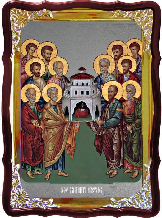 Храмовая икона в серебре Собор 12 апостолов