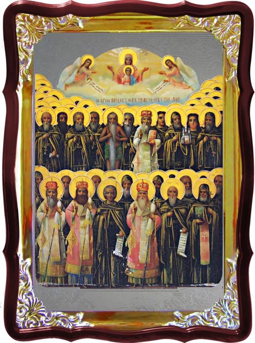 Православный магазин предлагает икону Собор Афонских Святых