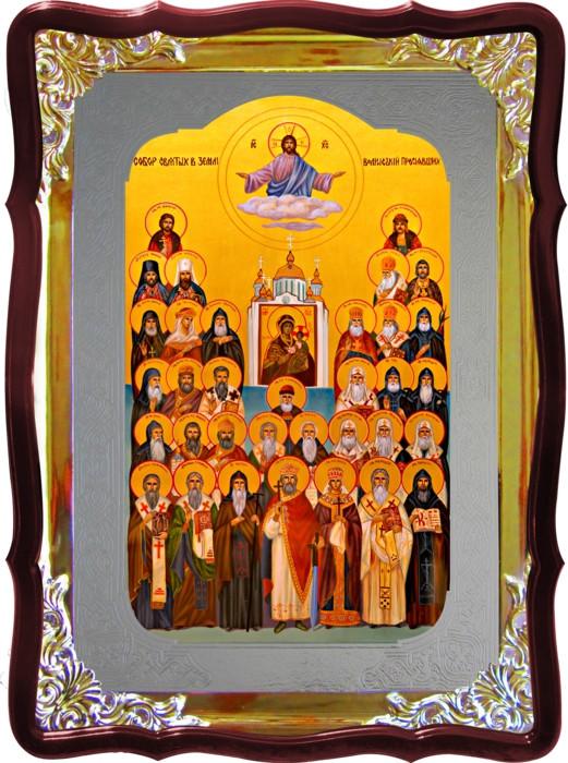 Иконы православной церкви: Собор Святых Волынских