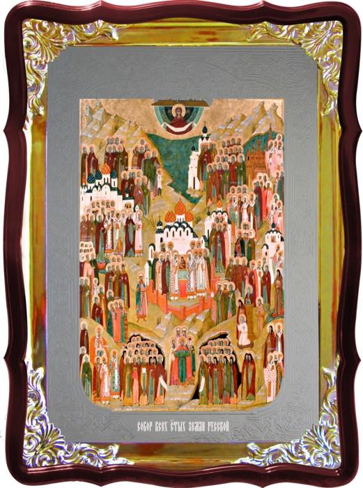 Ікона для православного храму Собор Святих землі Російської