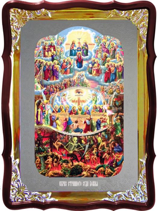 Икона для церкви Страшный суд
