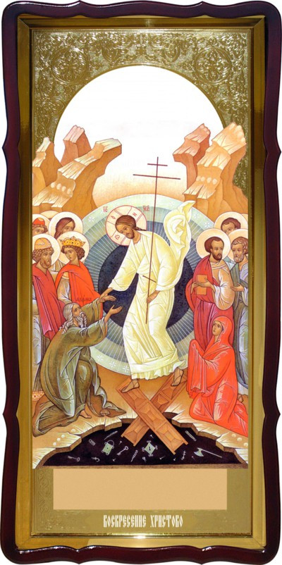 Православний магазин пропонує ікону Воскресіння Христове