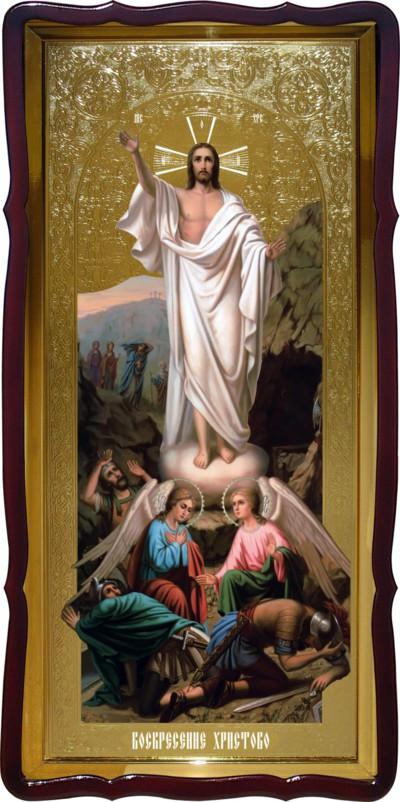 Магазин ікон пропонує ікону Воскресіння Христове