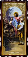 Икона для православного храма Вход Господен в Иерусалим
