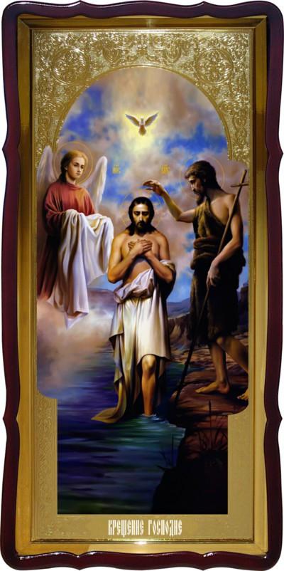 Иконы православной церкви: Крещение Господне