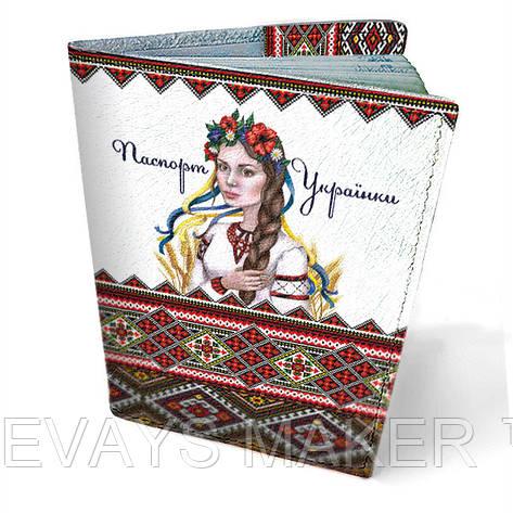 Обложка на паспорт кожаная паспорт Украинки, фото 2