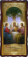 Иконы православной церкви: Св. Троица