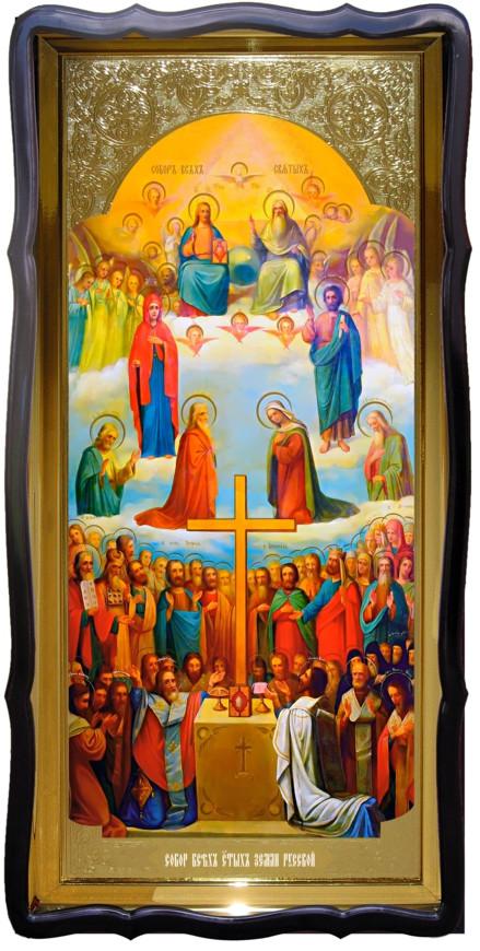 Ікона для церкви Собор всіх Святих