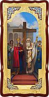 Православный магазин предлагает икону Воздвижение Креста Господня