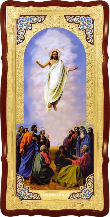 Икона для церкви Вознесение Господне