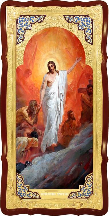 Православная икона Воскресение Христово (Сошествие во Ад)