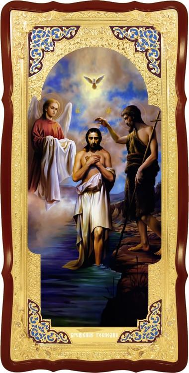 Православний магазин пропонує ікону Хрещення Господнє