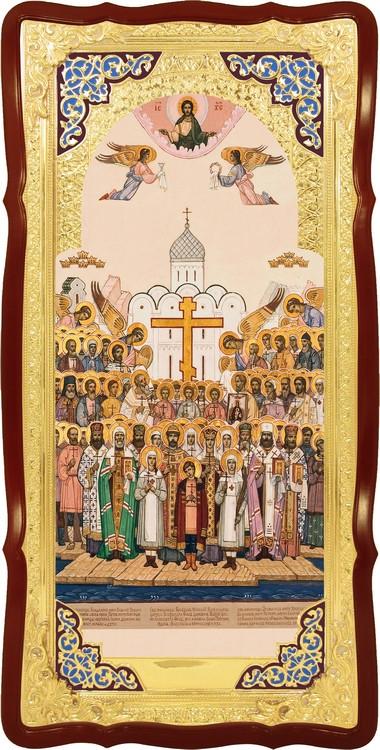 Магазин икон предлагает икону Новомученики и исповедники Российские