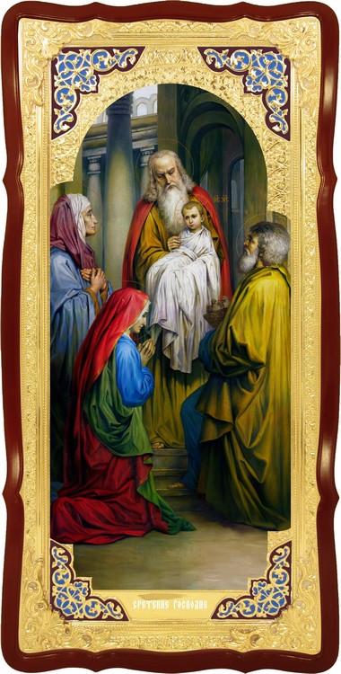 Икона для церкви Сретение Господне