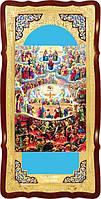 Православная икона Страшный суд