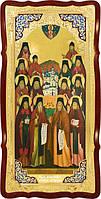 Икона для церкви Собор старцев Оптинских