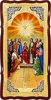 Храмовая икона в ризе Сошествие Святого Духа
