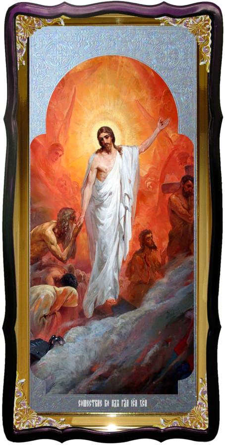 Православный магазин предлагает икону Воскресение Христово (Сошествие во Ад)
