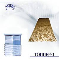 Матрас для сна Топпер Эко Матера, размер 80х200 см