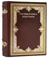 """Книга почетных гостей Книга почетных гостей   25см х 34см  натуральная кожа """"Гильдия"""" Foliant (EG473 x 97519)"""
