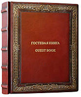 """Книга почетных гостей Книга почетных гостей   25см х 34см  натуральная кожа """"Золотой век"""" Foliant (EG471 x 97517)"""