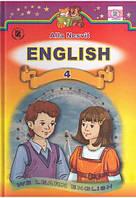 Підручник. Англійська мова, 4 клас (We Learn English). Несвіт А.М. 2015