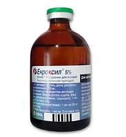 Энроксил  5%  ин.р-р , 100мл     (антибиотик)