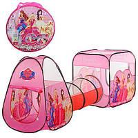 Палатка 2959 Принцессы с тоннелем, для девочки, 2в1  HN KK
