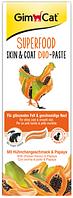 418643 GimCat Superfood Skin & Coat Duo Paste паста для кожи и шерсти, 50 гр