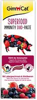 G-418667 GimCat Superfood Immunity Duo Paste паста для иммунитета, 50 гр