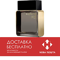 Calvin Klein Liquid Gold Euphoria Men 100 ml