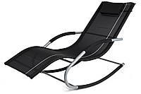 Лежак кресло качалка JAWA ROCK Black